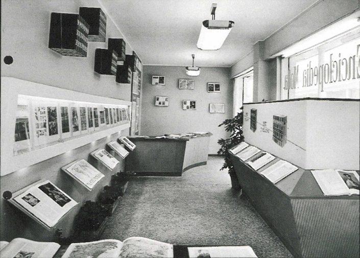 L'agenzia Motta Editore di Milano negli anni '60